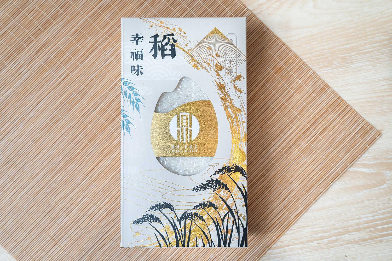 越南御品高級香米